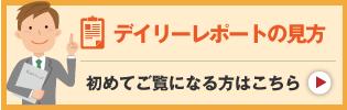 member_bn03